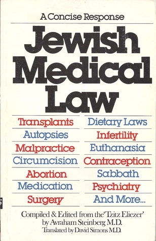 Jewish Medical Law  by  Avraham Steinberg