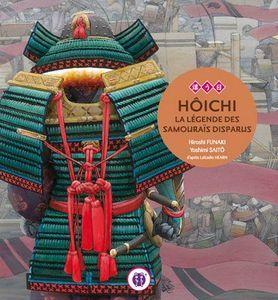 Hôichi, la légende des samouraïs disparus Hiroshi Funaki