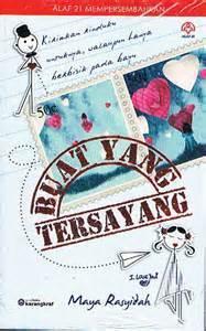 BUAT YANG TERSAYANG  by  Maya Rasyidah