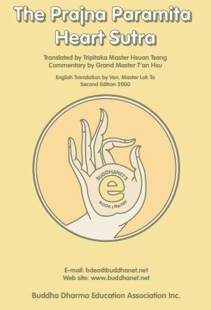 The Prajna Paramita Heart Sutra  by  Hsuan Tsand
