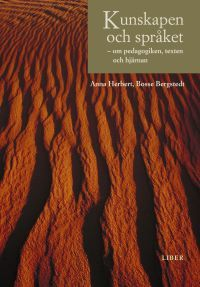 The Pedagogy of Creativity Anna Herbert
