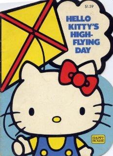 Hello Kitty High Flying Day Robin Harris