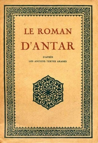 Le roman dAntar Aboul-Moyyed-Mohammed-Ibn-el-Modjeli