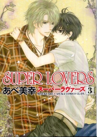SUPER LOVERS 3  by  Miyuki Abe
