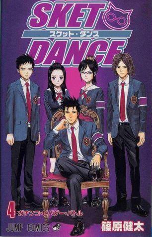 Sket Dance, Vol. 4  by  Kenta Shinohara