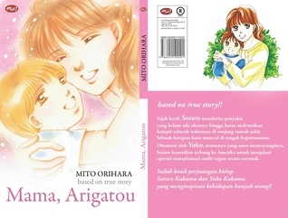 Terima Kasih, Mama  by  Mito Orihara
