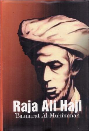 Tsamarat Al-Muhimmah Raja Ali Haji