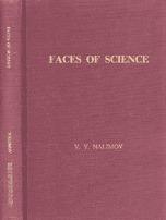 Primenenie Matematicheskoj Statistiki Pri Analize Veschestva V.V. Nalimov