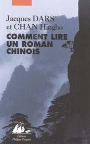 Comment lire un roman chinois Jacques Dars