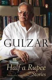 Mera Kuch Saman - GULZAR Gulzar