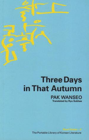 Three Days in That Autumn Park Wansuh