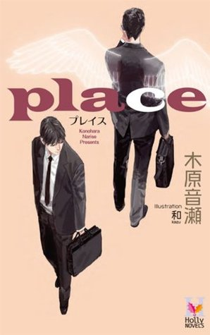 place  by  Narise Konohara