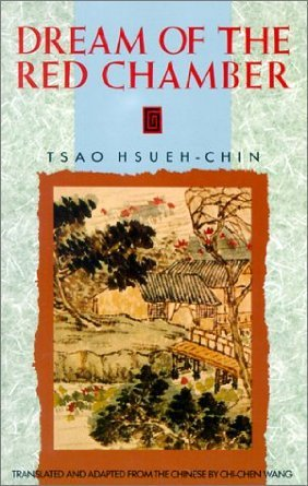 The Story Of The Stone Volume 1 Of 6 Dream Of The Red Chamber  by  Cao Xueqin