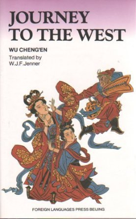 Journey To The West: Vol 3  by  Wu Chengen