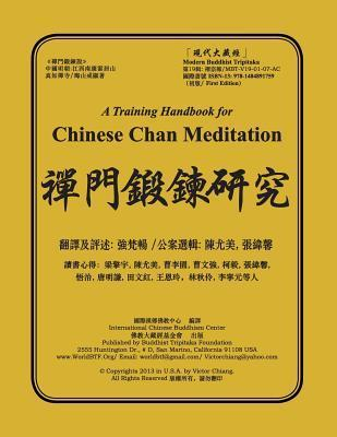 A Training Handbook for Chinese Chan Meditation Rev Shan Hui