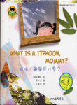What Is A Typhoon, Mommy? Peter Wilds