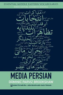Media Persian: Corpora Volume 5.2 Dominic Brookshaw