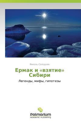 Ermak I Vzyatie Sibiri  by  Solodkin Yankel