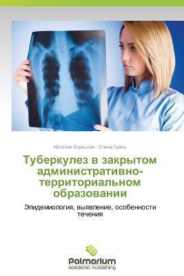 Tuberkulez V Zakrytom Administrativno-Territorialnom Obrazovanii  by  Koretskaya Nataliya