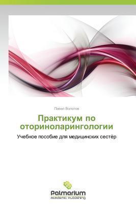 Praktikum Po Otorinolaringologii  by  Volotov Pavel