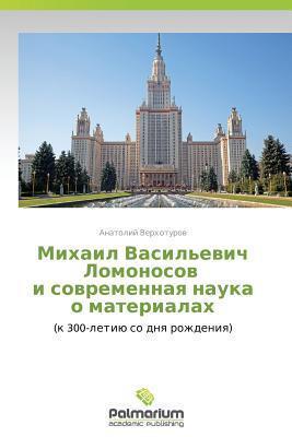 Mikhail Vasilevich Lomonosov I Sovremennaya Nauka O Materialakh Verkhoturov Anatoliy