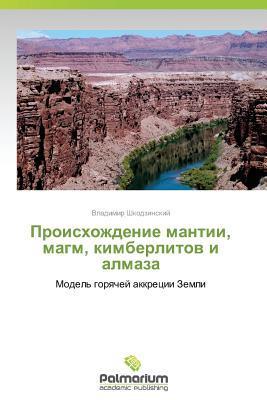Proiskhozhdenie Mantii, Magm, Kimberlitov I Almaza Shkodzinskiy Vladimir