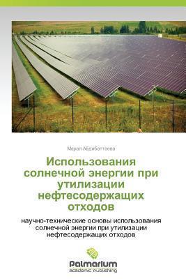 Ispolzovaniya Solnechnoy Energii Pri Utilizatsii Neftesoderzhashchikh Otkhodov  by  Abdibattaeva Maral