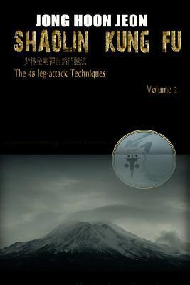 Tai Chi Quan: A Balance of Health and Long Life  by  Jong Hoon Jeon