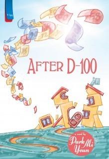 After D-100 Park Mi Youn