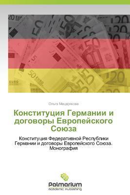Konstitutsiya Germanii I Dogovory Evropeyskogo Soyuza Meshcheryakova Olga