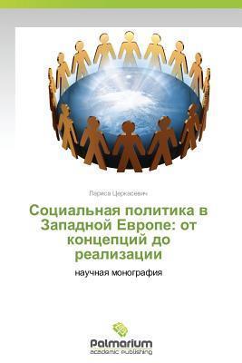 Sotsialnaya Politika V Zapadnoy Evrope: OT Kontseptsiy Do Realizatsii Tserkasevich Larisa