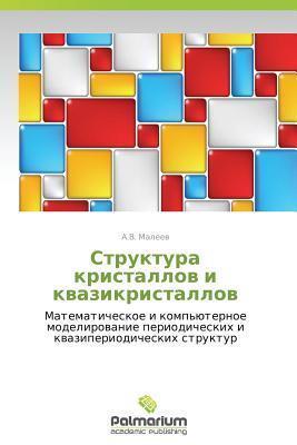 Struktura Kristallov I Kvazikristallov  by  Maleev a V