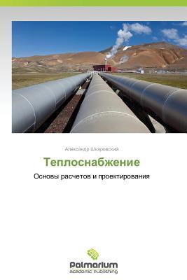 Teplosnabzhenie  by  Shkarovskiy Aleksandr