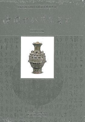 Art of Ancient Chinese Porcelain  by  Lu Zhangshen