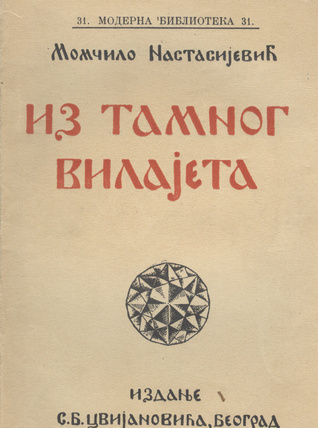 Iz tamnog vilajeta  by  Momčilo Nastasijević