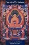 Samatha Meditation: Tibetan Buddhist Teachings on Cultivating Meditative Quiescence  by  Gen Lamrimpa