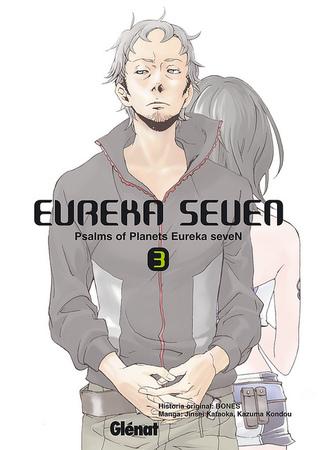 Eureka Seven 3 Plsams of Planets Jinsei Kataoka