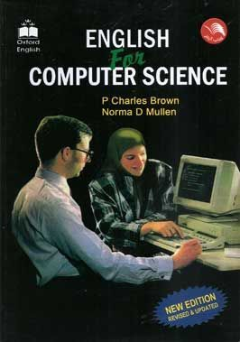English for Computer Science  by  P. Charles Brown