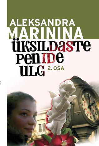 Üksildaste penide ulg, 2. osa (Каменская #26.2)  by  Alexandra Marinina