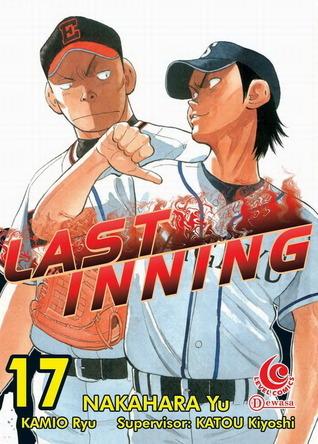 LC: Last Inning 17 (Last Inning, # 17) Nakahara Yu