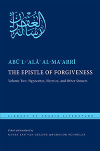The Epistle of Forgiveness, Volume Two: Or, a Pardon to Enter the Garden: Hypocrites, Heretics, and Other Sinners Abu Al-Alaa Al-Maarri