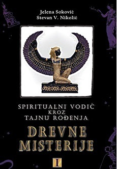 Drevne Misterije - Spiritualni vodic kroz tajnu rodjenja  by  Stevan V. Nikolic