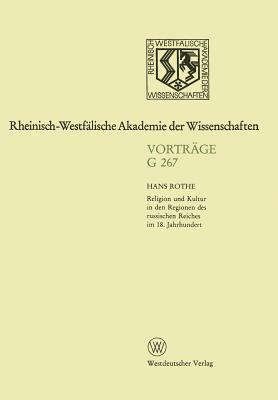Die Schlucht: Ivan Gontscharov und der Realismus nach Turgenev und vor Dostojevskij (1849-1869)  by  Hans Rothe