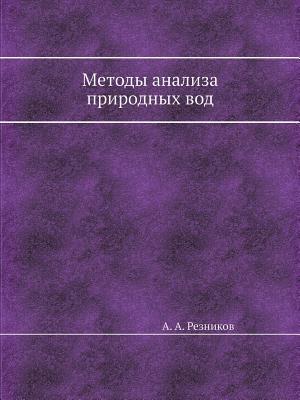 Metody Analiza Prirodnyh Vod A.a. Reznikov