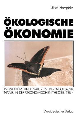 Kulturlandschaft Und Naturschutz: Probleme-Konzepte-Okonomie  by  Ulrich Hampicke