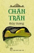 Chân trần  by  Thùy  Dương
