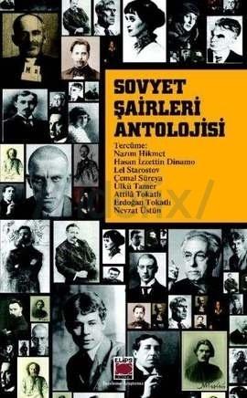 Sovyet Şairleri Antolojisi  by  Nâzım Hikmet