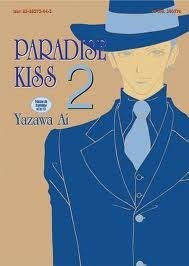 Paradise Kiss, Tom 2 Ai Yazawa