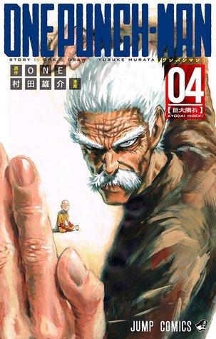 ワンパンマン 4 (Onepunch-Man, #4) ONE