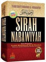SIRAH NABAWIYAH  by  Safiur-Rahman Mubarakpuri